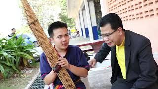 วิทยาลัยนาหว้า มหาวิทยาลัยนครพนม เดินหน้าเพิ่มหลักสูตรปริญญาตรี EP.3