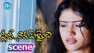 getlinkyoutube.com-Rajiv Kanakala, Shruti Malhotra Scene - Naaku Pellaindi Movie