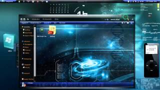 getlinkyoutube.com-mejor tema 3d windows 7 FINALIZADO 2013