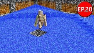 getlinkyoutube.com-TAEEXZENFIRE Minecraft (1.8.8) #20 - ย้ายบ้านให้ชาวบ้าน (NPC Villagers)