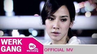 getlinkyoutube.com-เมื่อไม่มีเธอ(ในวันที่ฟ้าสีเทา) บีม จารุวรรณ [Official MV]