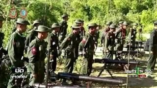 getlinkyoutube.com-ทหารพม่าถล่มทหาร ดีเค.บีเอ. | 14-09-59 | ชัดข่าวเที่ยง | ThairathTV