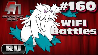 getlinkyoutube.com-Pokemon X and Y WiFi Battle LIVE #160: Abomasnow and the Snowbirds
