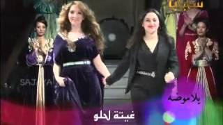 getlinkyoutube.com-Hinda Belmejdoub - Ghita Lahlou - Meryem Skali @ Passion for Caftan 29-01-201
