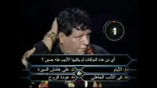 getlinkyoutube.com-شعبان عبد الرحيم فى من سيربح المليون