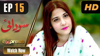 Pakistani Drama | Sodai - Episode 15 | Express Entertainment Dramas | Hina Altaf, Asad Siddiqui