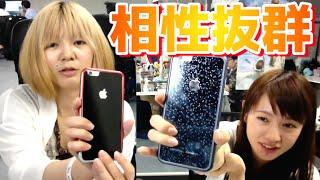getlinkyoutube.com-バンパー&バックプロテクターで自分好みにiPhoneをきせかえ!