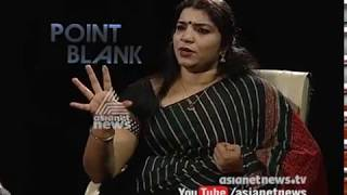 Interview with Saritha S Nair | സരിത എസ് നായരുമായി അഭിമുഖം | Point Blank 1 Oct 2017