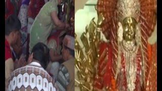 चैत्र नवरात्रि 2017: मंदिरों में लगा भक्तों का तांता, जानिए 11वीं शताब्दी के मंदिर के बारे में
