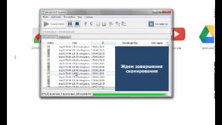 Как пользоваться Advanced IP Scanner