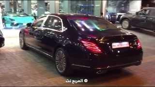 """getlinkyoutube.com-وصول مرسيدس مايباخ S600 الجديدة الى السعودية """"اسعار ومواصفات وفيديو"""""""