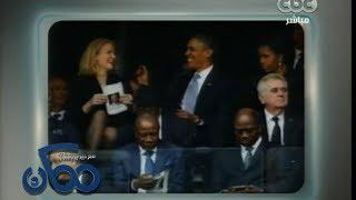 getlinkyoutube.com-#ممكن   مغازلات #أوباما لرئيسة وزراء الدنمارك تشعل غضب زوجته