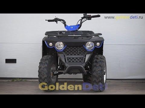 Linhai Yamaha M200