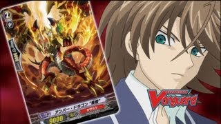 [Episode 44] Cardfight!! Vanguard Official Animation