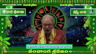 getlinkyoutube.com-Kanya Rasi Yearly Predictions 2015 - 2016 - mulugu.com