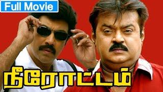getlinkyoutube.com-Tamil Full Movie | Neerottam [ நீரோட்டம் ] Full Action Movie | Ft. Vijayakanth, Sathyaraj
