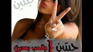 getlinkyoutube.com-فرقة الغريب مدينـــه مدينـــه.wmv