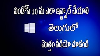 getlinkyoutube.com-How To Install Windows 10 on Samsung Laptop