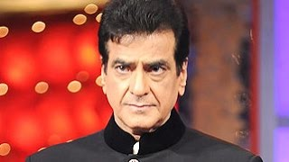Jeetendra Talks About Mohammed Rafi at The Special Tribute Event