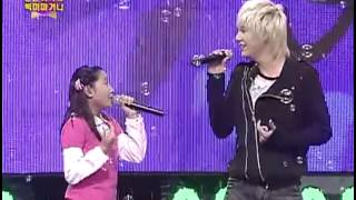 getlinkyoutube.com-Charice Singing with Kyuhyun in Star King TV Show