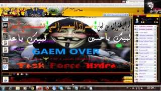getlinkyoutube.com-اختراق شات النخيل من قبل ميماتي العراق ومراد العراق