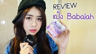 getlinkyoutube.com-Review แป้ง Babalah