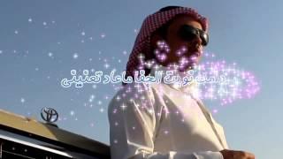 getlinkyoutube.com-شيلة ودعتك الله || كلمات صالح السيحان || المنشد خالد الشليه