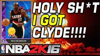 getlinkyoutube.com-NBA 2K16 I GOT CLYDE DREXLER HOLY SHIT!