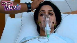 getlinkyoutube.com-Sasural Simar Ka 22nd October 2014 Full Episode | Simar TO GET STABBED by Surbhi