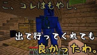 getlinkyoutube.com-【Minecraft】虫だらけの地下世界を遊びつくせ!【ゆっくり実況】其の四