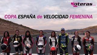 Nos vamos a la Copa de España de Velocidad