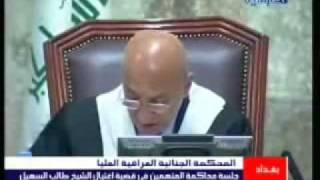 getlinkyoutube.com-سارة السهيل  ابنة الشهيد