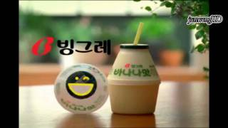 getlinkyoutube.com-CF Segment #5 (SNSD,2PM,f(x),BEAST,Lee Minho,U-KISS,...)