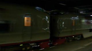 getlinkyoutube.com-285系 寝台特急サンライズ出雲・瀬戸 東京行 深夜の京都駅通過