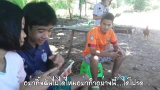 getlinkyoutube.com-เพลงใจหมา-ทีที cover by นักเรียน ม. 5/1 โรงเรียนท่าด้วงพิทยาคม