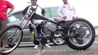 getlinkyoutube.com-自転車バイク