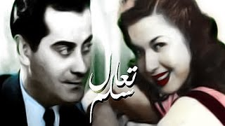 getlinkyoutube.com-تعال سلم - Taala Salem