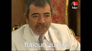 getlinkyoutube.com-موقف فيروز لحظة طلب عدنان الزواج بـِ سمر