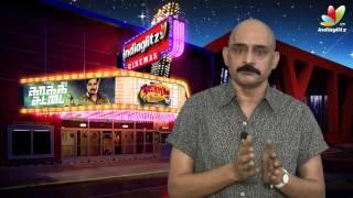 Kakki Sattai Movie Review | Kashayam with Bosskey | Sivakarthikeyan, Anirudh, Dhanush