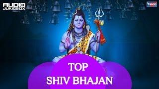 getlinkyoutube.com-Top 10 Shiv Bhajans | Om Namah Shivaya | Om Mangalam Omkar Mangalam | Shiv Amritwani | Shankaraya