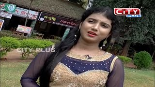 Pratibha | Odia Singer Diptirekha Padhi | Exclusive Interview | City Plus