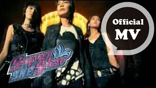 S.H.E [ Super Star ]  Official MV