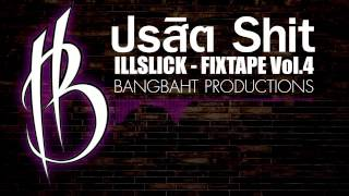 getlinkyoutube.com-ILLSLICK   ปรสิต Shit Fixtape Vol 4)  Lyrics