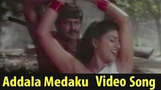 Addala Medaku Video song || Adavailo Anna Movie || Mohan Babu, Roja width=