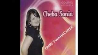 getlinkyoutube.com-♥♫cheba Sonia omri twahachtek♥♫