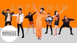 [Koreos] BTS 방탄소년단   Anpanman Dance Cover 댄스커버
