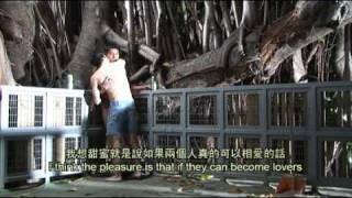 getlinkyoutube.com-Permanent Residence 永久居留 Trailer