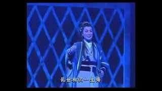 getlinkyoutube.com-Yue-ju Opera 浙江小百花越剧院演出 《寒情》 毛威涛 陈辉玲 董柯娣 江瑶等合演