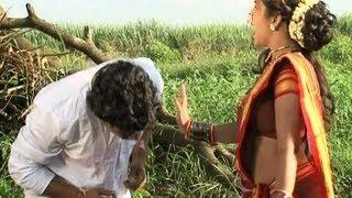 getlinkyoutube.com-Haat Nako Laau Majhya (Marathi Chikni Dhamaal Lokgeet) - Aayla Re Porgi Lay Chikni
