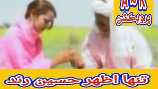getlinkyoutube.com-Ghulam Hussain Umrani Old Balochi Song